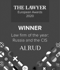 ALRUD is the Law firm of the year in Russia and the CIS