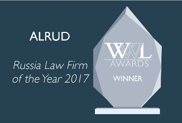 commercial law in russia